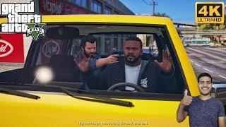 GTA 5: FRANKLIN CAUGHT STEALING MICHAEL'S CAR   @AJ Gaming on @Gaming Tak