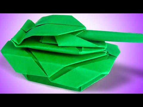 Что подарить папе на 23 февраля, как сделать ТАНК СВОИМИ РУКАМИ, оригами танк из бумаги в подарок