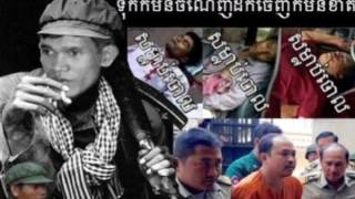 RFI Cambodia Hot News Today , Khmer News Today , Morning 28 07 2017 , Neary Khmer