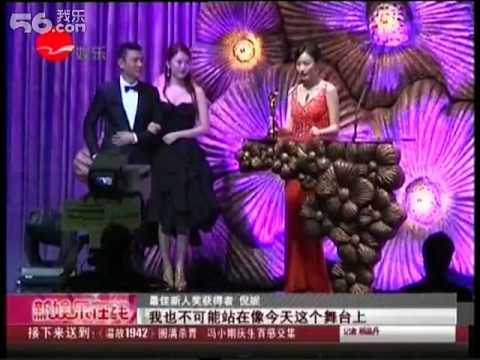 Andy Lau@ 6th Asian Film Awards p.2