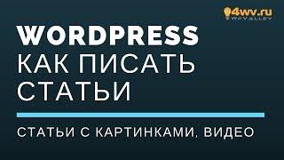видео Ляйсан Шагалиева | Создаем эффективные сайты