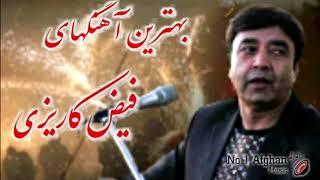 Best of Faiz Karezi mahali songs - mahali afghan songs - mahali mast afghan songs - afghan music