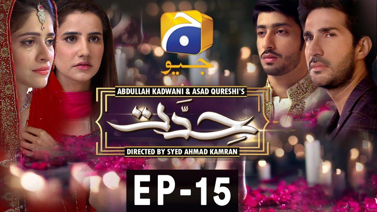 Download Hiddat - Episode 15 | Har Pal Geo