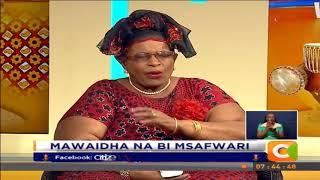 Bi Msafwari | Tabia ya kuchakura simu ya mpenzio