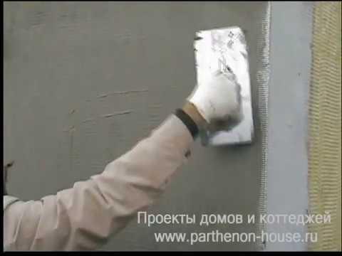 Утепление и штукатурка фасада дома из газобетона