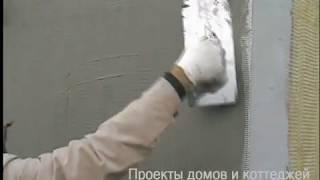 Утепление и штукатурка фасада дома из газобетона(Технология проведения работ по утеплению стен дома из газобетона с тонкослойной штукатуркой фасада