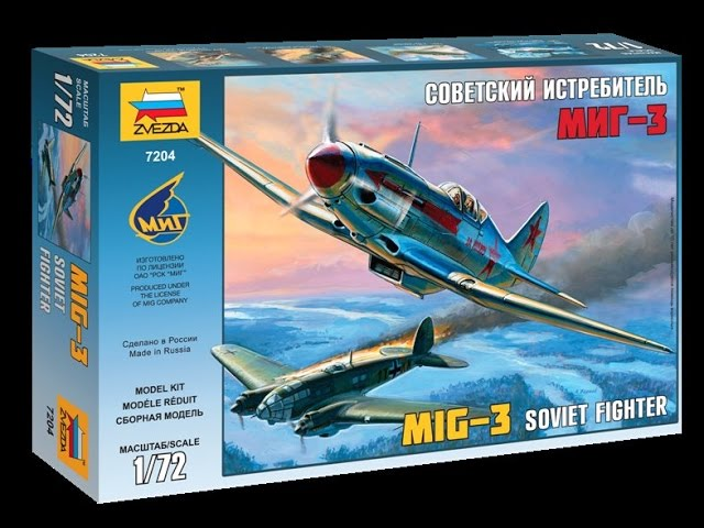 Обзор модели МиГ-3 - Звезда 1:72
