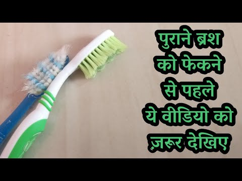 Best Out Of Waste Toothbrush Craft Idea | DIY Craft Project | Waste Material Craft | brush Reuse