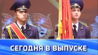 2017-11-18 г. Брест. Итоги недели. Новости на Буг-ТВ. #бугтв