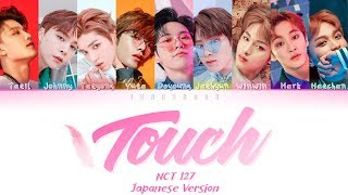 NCT 127- Touch (Japanese Ver.) [日本語/歌詞 Kan|Rom|Eng|가사 Color Coded Lyrics]