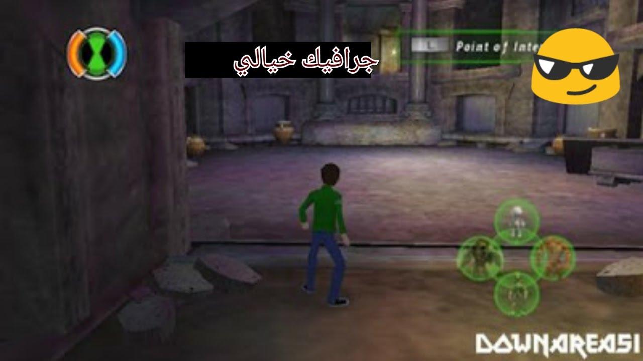تحميل لعبة ben 10 omniverse للأندرويد ppsspp