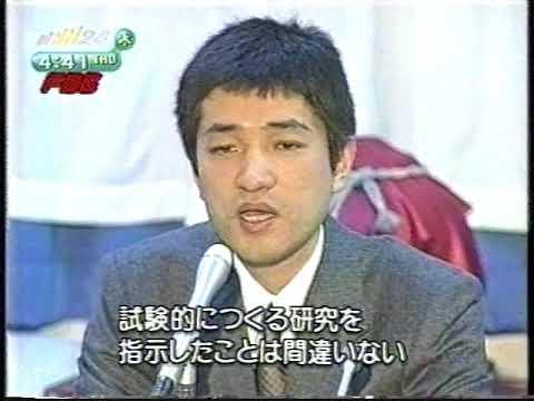 オウム 上祐史浩と炭疽菌計画 - ...