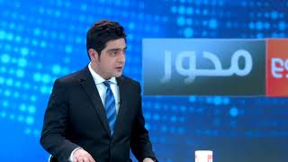 MEHWAR: Intercontinental Hotel Security System Discussed