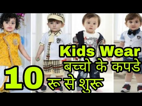 KIDS WEAR WHOLESALE MARKET,KIDS WEAR MARKET IN DELHI ,BABY CLOTH MARKET IN DELHI