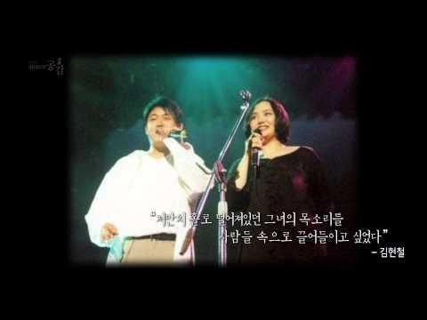986회 [특별기획] 우리가 사랑한 작곡가 Ⅲ. 김현철 - 인터뷰+이소라와의 인연
