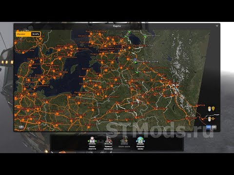 Карта RusMap 1.9 для Euro Truck Simulator 2 1.35●Установка и подключение