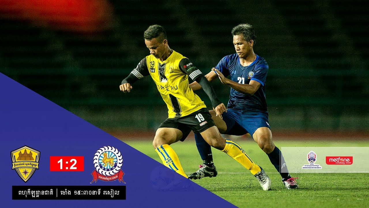 [MCL Week 5] Soltilo Fc (1-2) G.C National Police