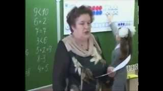 Видеокеййс №1 Урок математики 1 класс