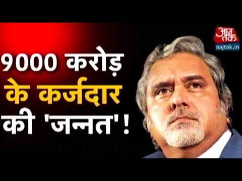 9000 Crore Debtor Vijay Mallya's Palace In London