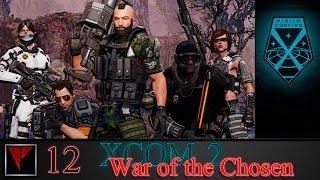 XCOM2 War of the Chosen 12 - Нормально сходили (почти)