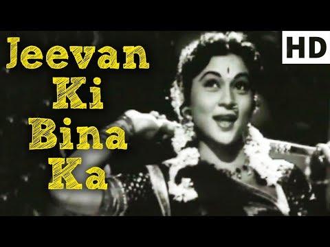 Jeevan Ki Bina Ka - Rani Roopmati Song - Lata Mangeshkar - Old Classic Songs (HD)