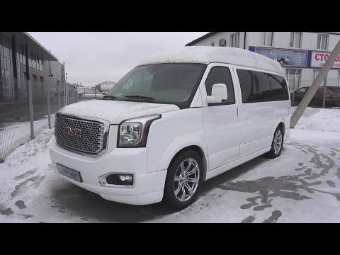 2014 Chevrolet Express.