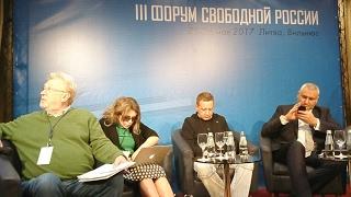 Холодная гражданская война в России
