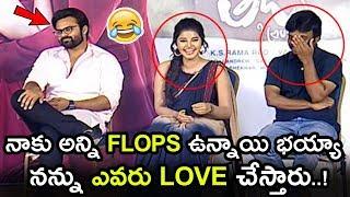 Sai Dharam Tej Fun About His Love Proposals || Sai Dharam Tej & Anupama Hilarious Fun || NSE
