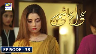 Mera Dil Mera Dushman Episode 38 [Subtitle Eng] - 2nd July 2020 - ARY Digital Drama