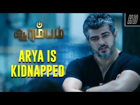 Arya Is Kidnapped - Arrambam | Scene | Ajith, Arya, Nayantara | Yuvan Shankar Raja