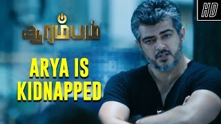 Arya Is Kidnapped - Arrambam | Scene | Ajith, Arya, Nayantara | Yuvan Shankar Raja