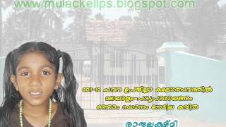 Malayalam kavitha Muthachan- onv