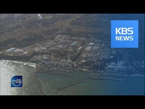 JAPAN'S RADIOACTIVE WATER / KBS뉴스(News)
