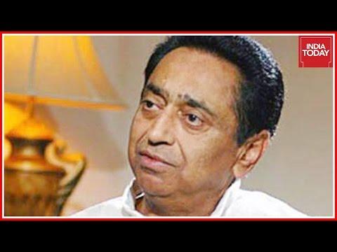 Congress U-turn On Kamal Nath In Punjab