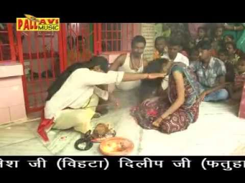 Ojhai / Superhit Bhojpuri Devi Geet/Song