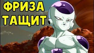 АРКАДА | ПРОХОДИМ БАШНЮ - ФРИЗА ТАЩИТ | Dragon Ball FighterZ