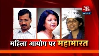AAP Accused Of Nepotism Over New DCW Chief