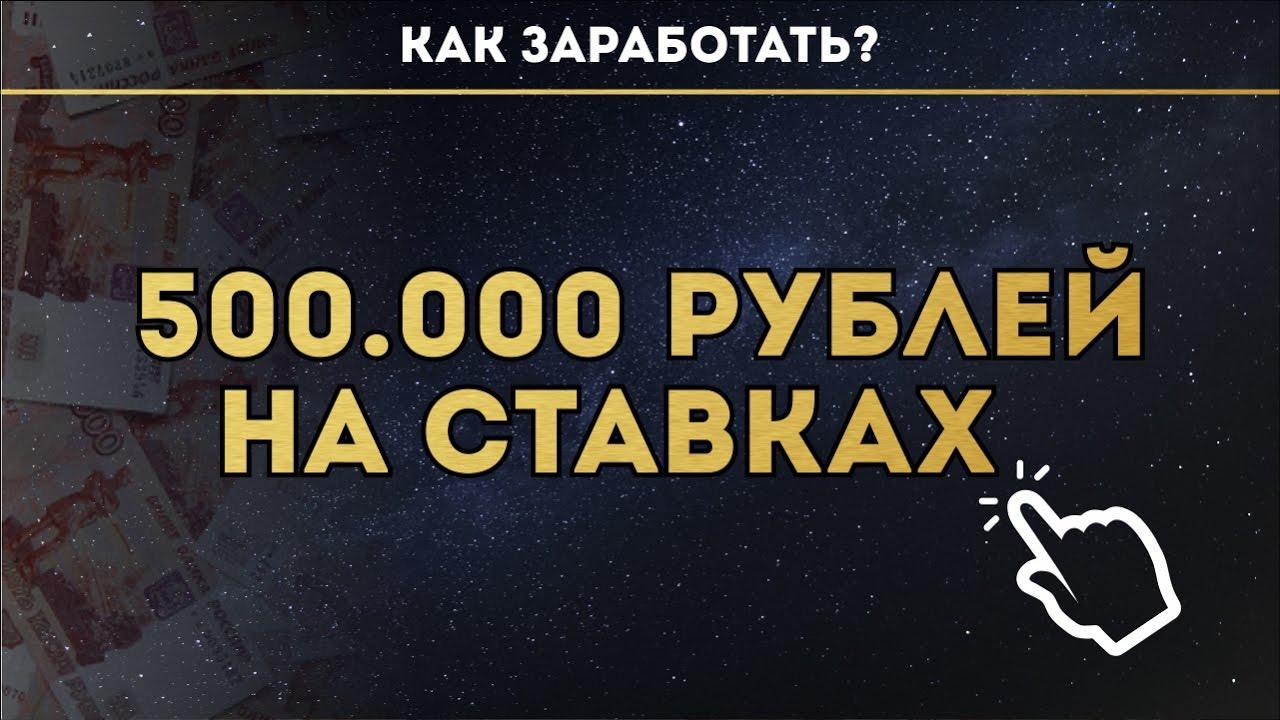 заработать в интернете 100 рублей за час