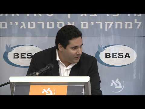 Future of Israel's Natural Gas Reserves - Dr. Theodoros Tsakiris