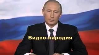Поздравление на годовщину,юбилей свадьбы от Путина 1