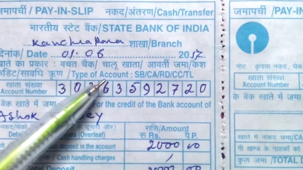 sbi cash deposit form  How to fill PAY-IN Slip of SBI ? || Simplified in Hindi