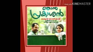 How to download the movie NJAN PRAKASHAN
