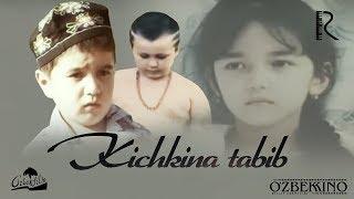Kichkina tabib (o'zbek film) | Кичкина табиб (узбекфильм) 1998