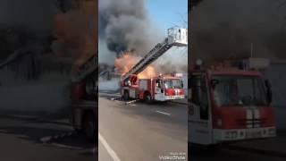 Пожар, взрыв на складе в Москве на нагорной 02.05.2017