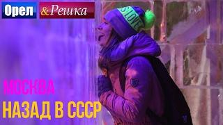 видео Москва|Церковь Казанской иконы Божией матери в Коломенском