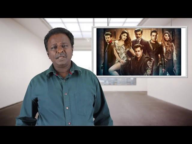 Race 3 Hindi Movie Review Salman Khan Tamil Talkies Being