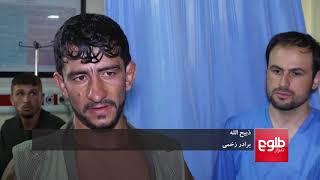 Furious Kabul Residents Slam Govt Over Massoud Day Mayhem