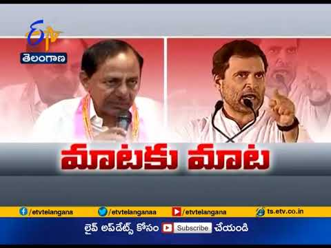 Word to Word   No Maturity in Rahul Speech   KCR Condemned Rahul Allegations on TRS Govt