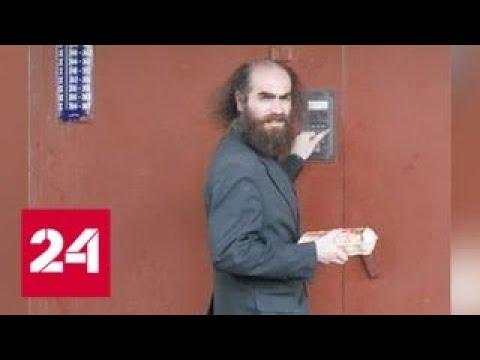 По следам профессора: математик Перельман оставил загадку - покинул ли он Россию - Россия 24
