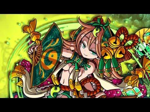 Dragon Ace : Ame no Uzume [NewCard]